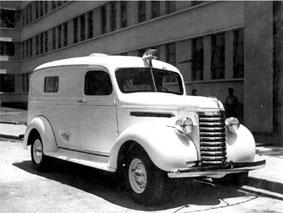 Ambulancia EsSalud Primeros Años
